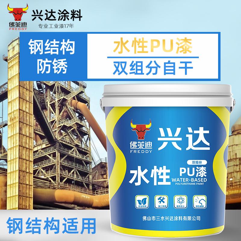 水性丙烯酸聚氨酯金属PU漆